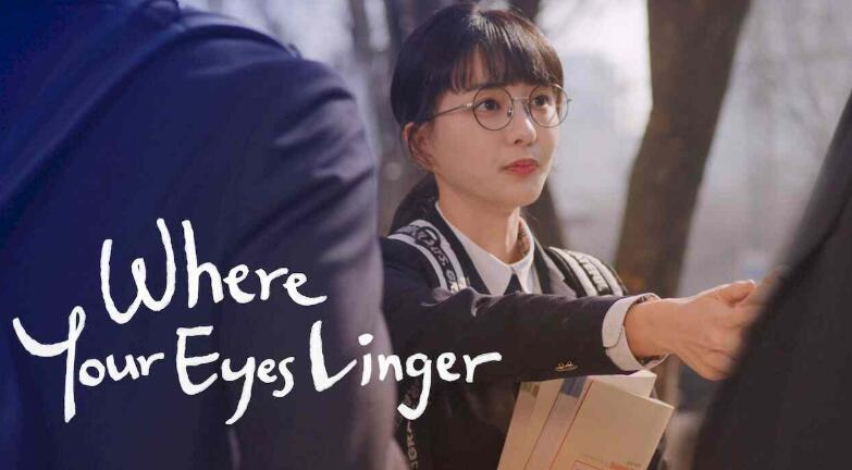 Where Your Eyes Linger (2020)